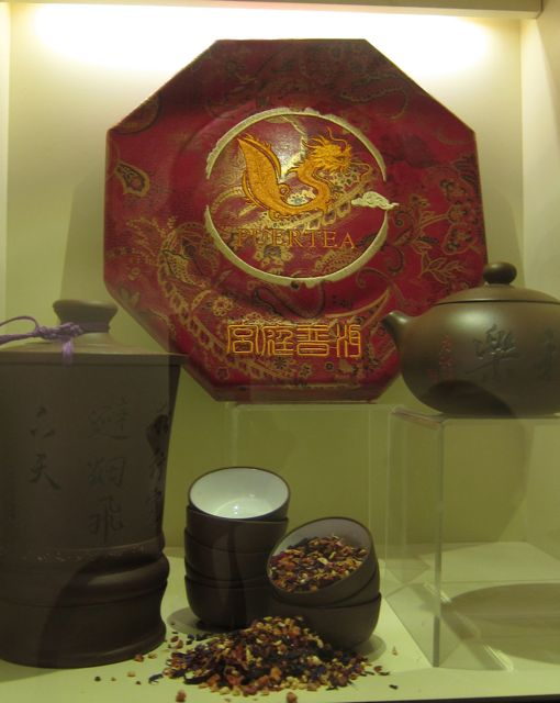Lid of a tea caddy at Tea Museum (Ahmad Tea)