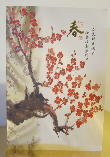 Cherry-blossom: My family sent me this Chinese New Year card this year.