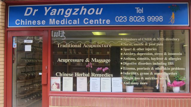 Chinese Medical Centre in The Mall, Chandler's Ford.
