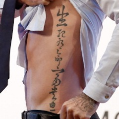 David Beckham S Chinese Tattoo Chandler S Ford Today