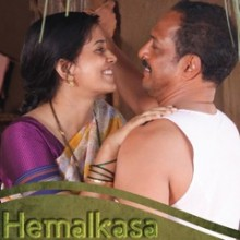 Inspiring Hindi Movie Hemalkasa at Hiltingbury