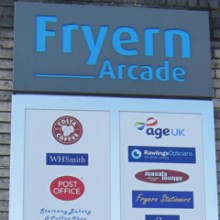 Have Your Say: Your View about Chandler's Ford Fryern Arcade