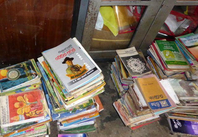 Old library books Sri Lanka