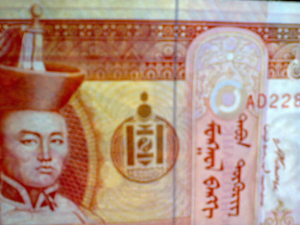 One side of the Mongolian half pence note - image taken by me
