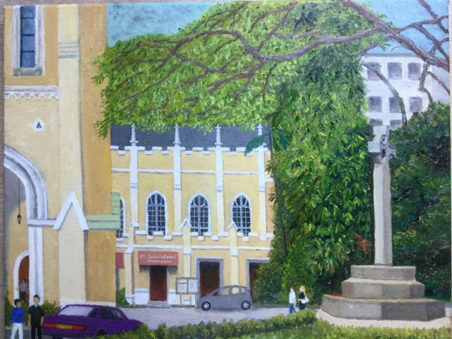 Hong Kong around GM hotel St Johns Catherdral in Oils