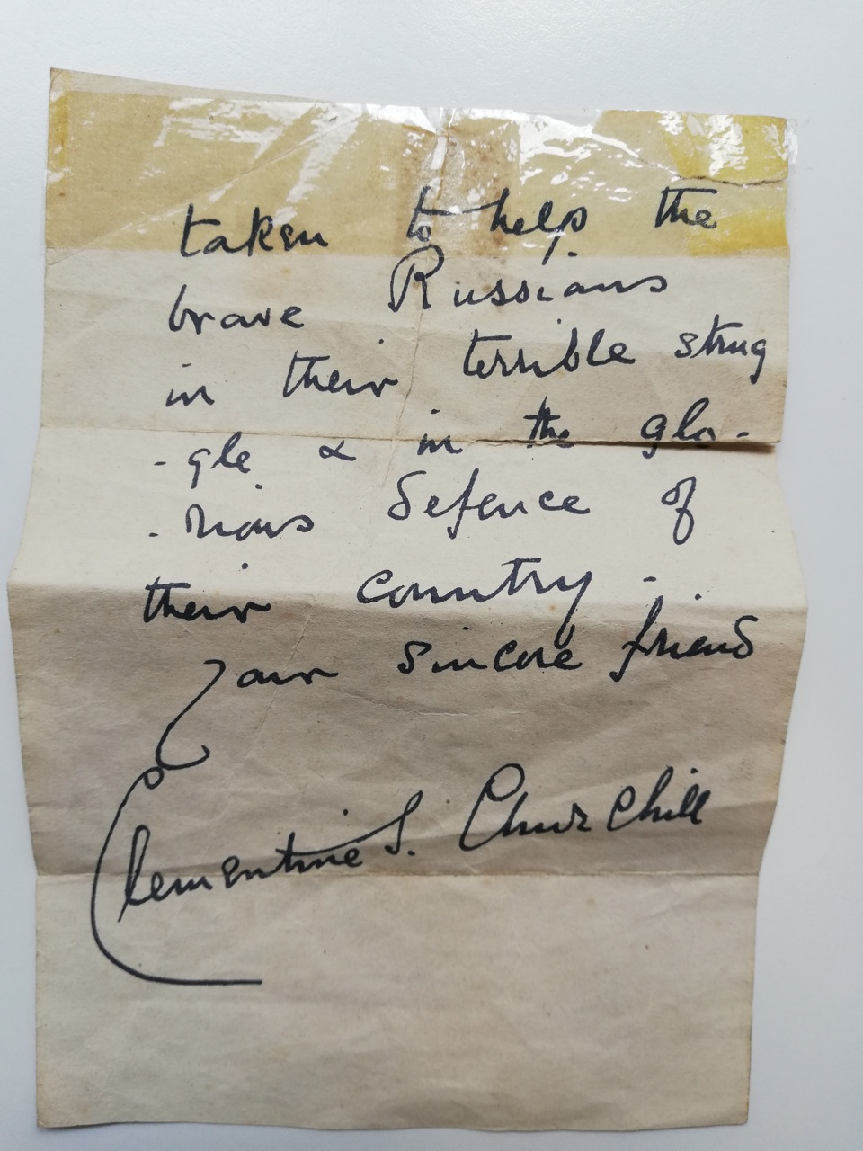 Handwritten letter from Clementine Churchill to Audrey Steele in June 1942. Part 2.