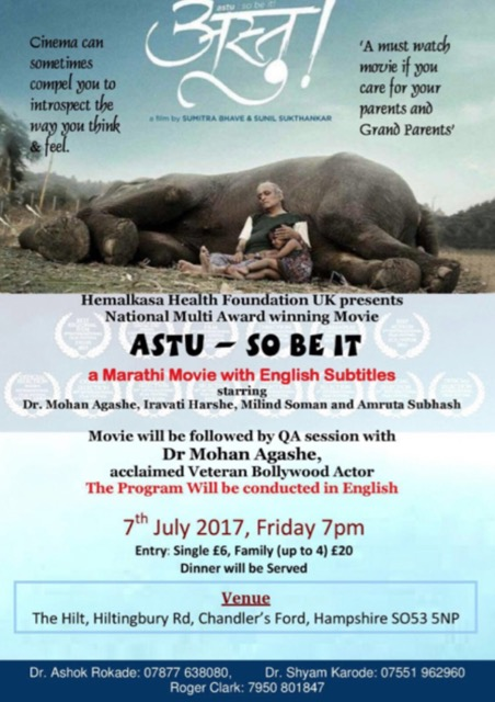 Astu So Be It at the Hilt July 2017