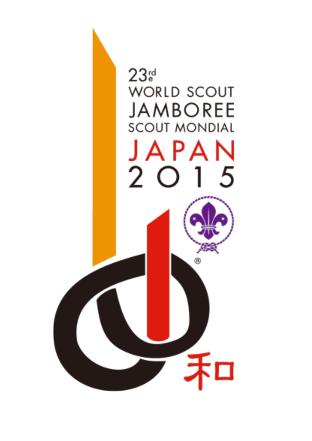 Japan 2015 Scouts
