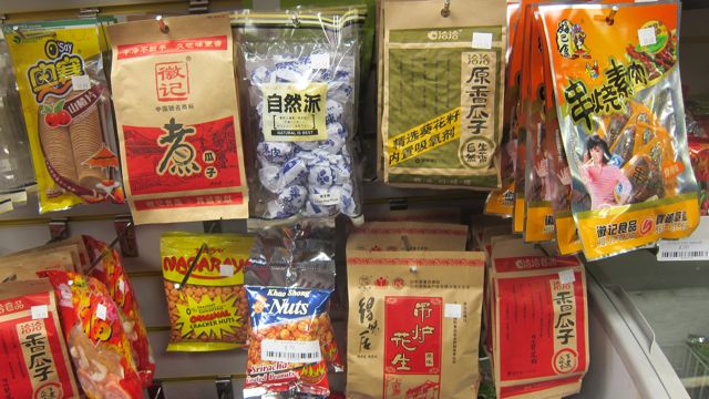 Chinese New Year snacks include roasted seeds.