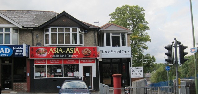 Chinese Medical Centre has now moved to Bournmouth Road, Chandler's Ford.