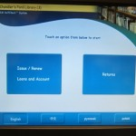 English language on library check-out machine.