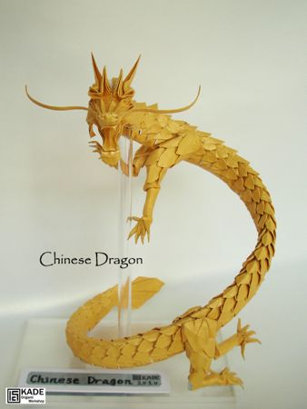 Chinese Dragon by Pak Hei Chan. Image via Flickr. Folded by : Kade Chan 2010.