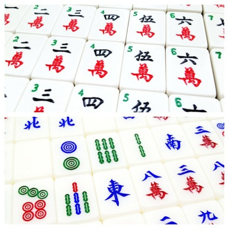 "Mahjong tiles by  <a href=""https://www.flickr.com/photos/mikkosaari/7525951626"">Mikko Saari</a> via Flickr."