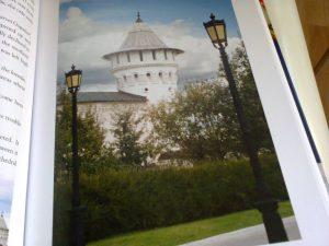 A kremlin