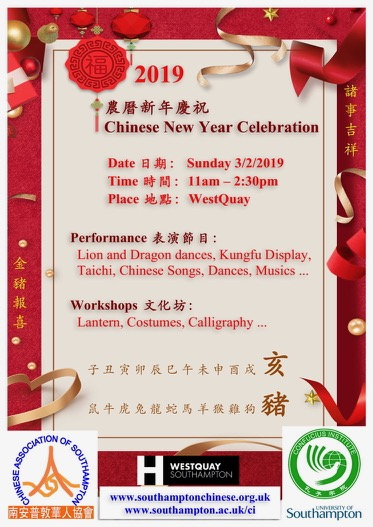 Chinese New Year 2019 celebration at WestQuay Southampton: Sunday 3rd February