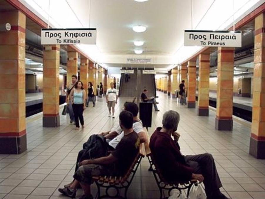 Athens - Omonia Square Underground Station