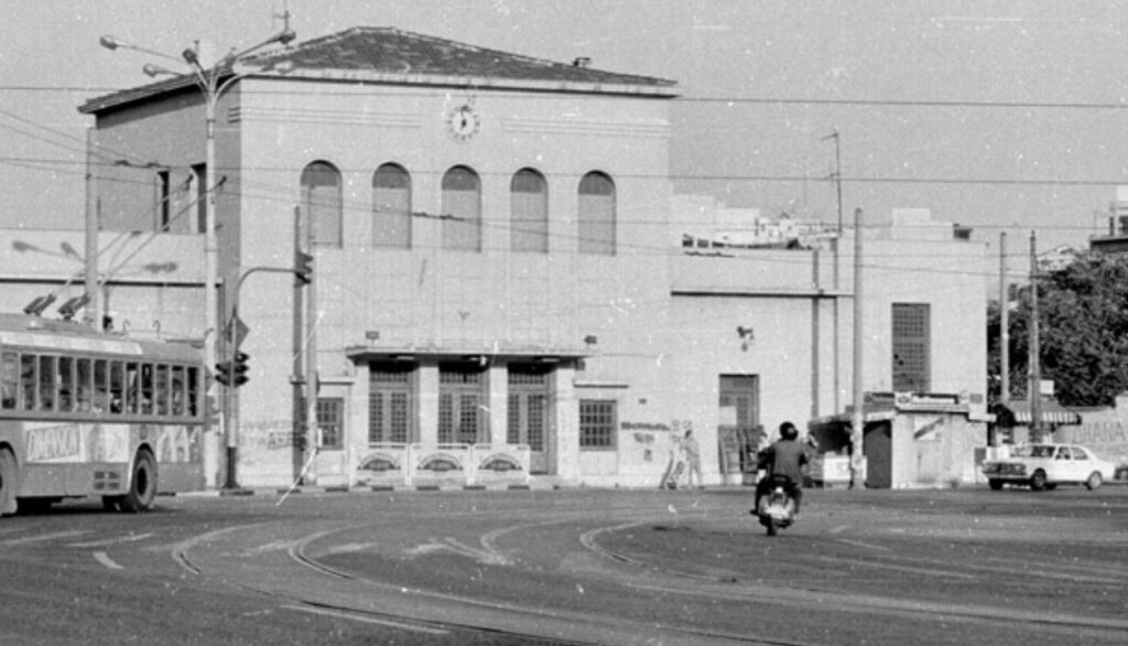 Piraeus Railway Station as it was in 1966 - Closed in 2004 and now a Museum. Constructed in the late 19th century, it operated from 1904 until 2004. Photo: Courtesy TRAINOSE S.A. Karolou 1-3, Metaxourgio, 10437 Athens