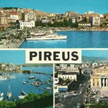 The Old Port Of Piraeus from a postcard